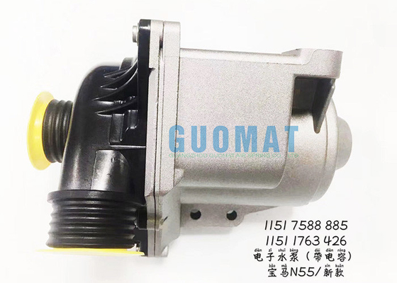 BMW 1 3 5 7 SERIES Electric Water Pump F10 F07 F11 F12 F13 X3 X4 X5 X6 Z4 11517632426